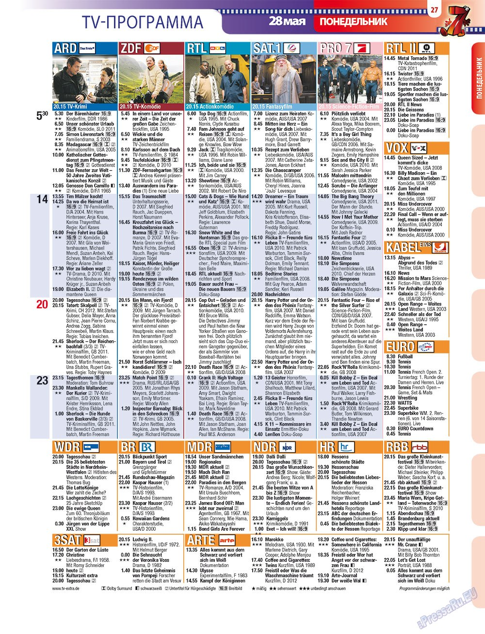 телепрограмма на 29 мая 2017