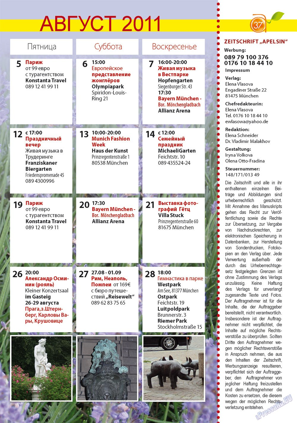Апельсин (журнал). 2011 год, номер 25, стр. 37
