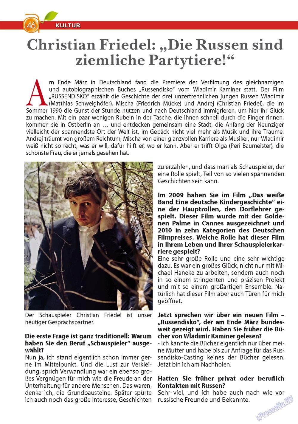 Апельсин (журнал). 2012 год, номер 35, стр. 46