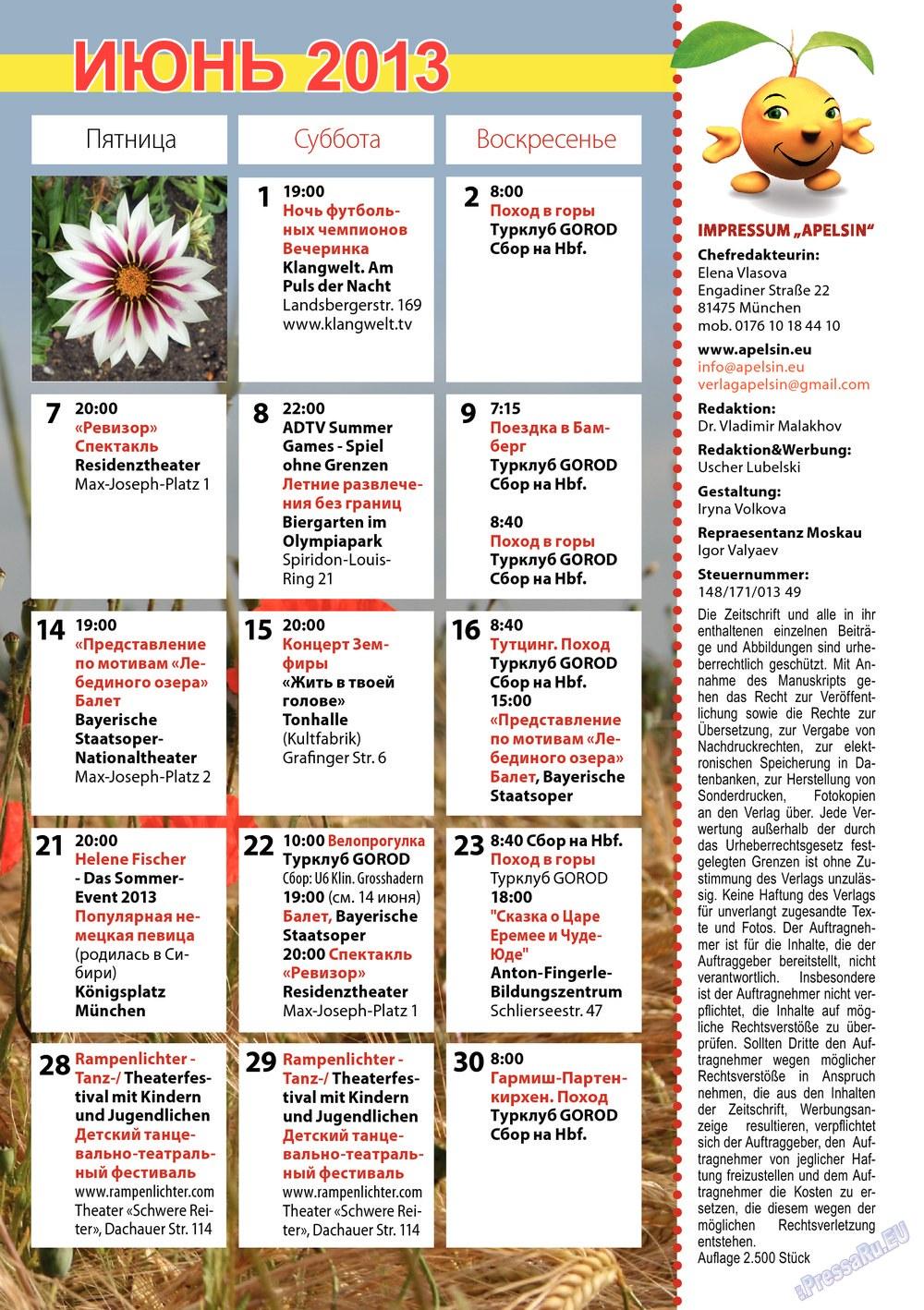 Апельсин (журнал). 2013 год, номер 47, стр. 35