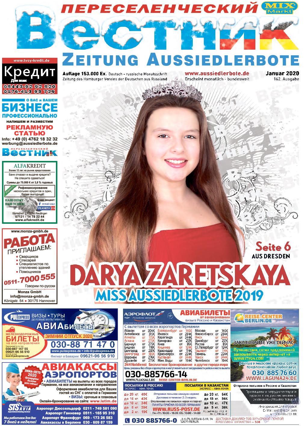 Переселенческий вестник (газета). 2020 год, номер 1, стр. 1