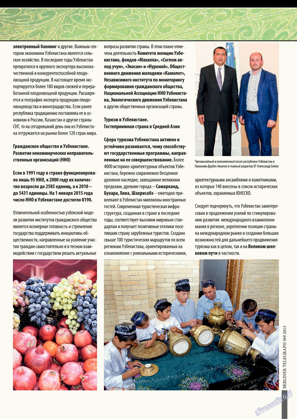 Берлинский телеграф (журнал). 2015 год, номер 10, стр. 11