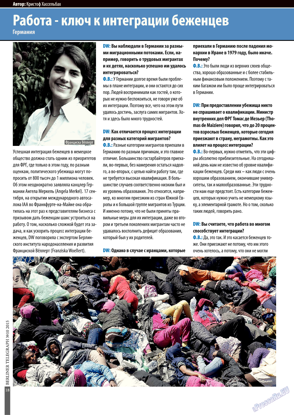 Берлинский телеграф (журнал). 2015 год, номер 11, стр. 18