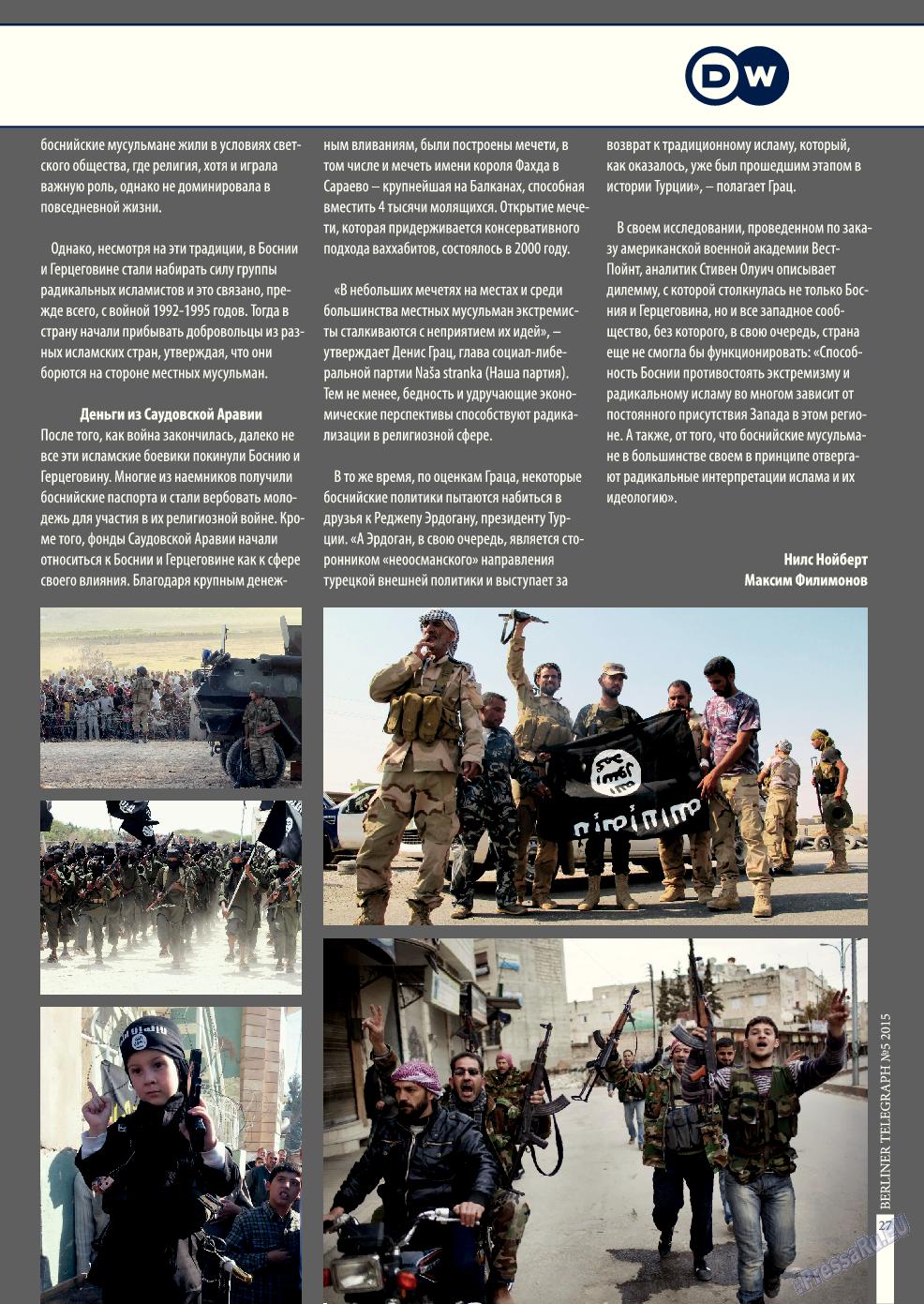 Берлинский телеграф (журнал). 2015 год, номер 5, стр. 27