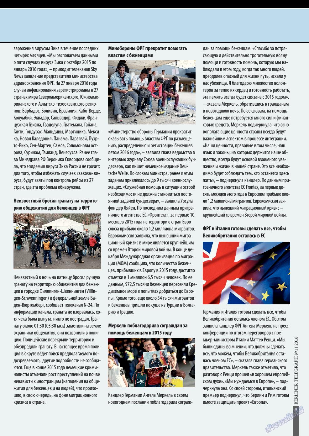 Берлинский телеграф (журнал). 2016 год, номер 11, стр. 5