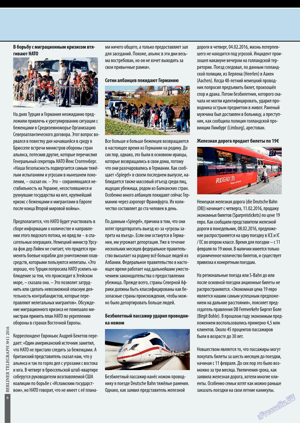 Берлинский телеграф (журнал). 2016 год, номер 11, стр. 6