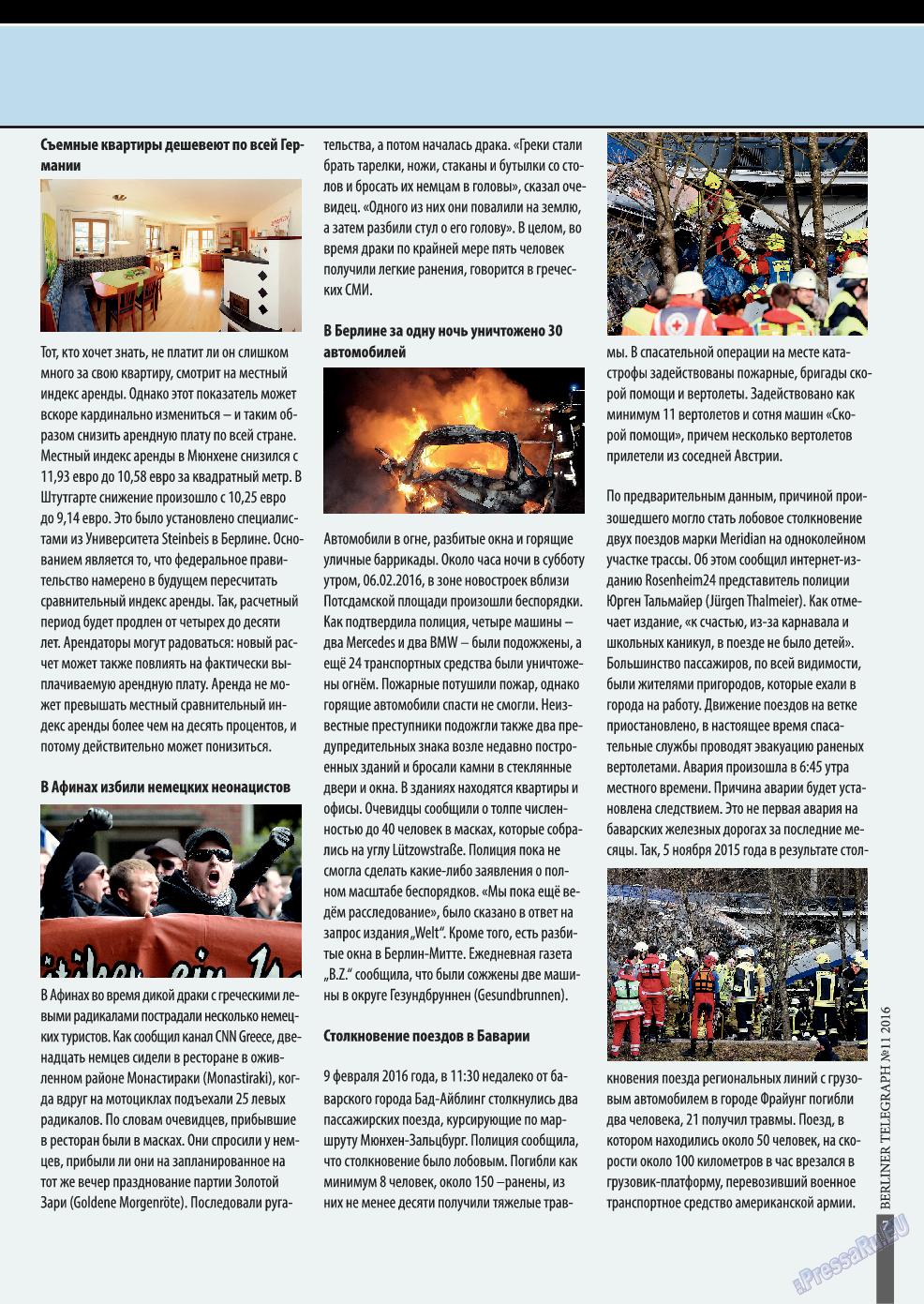 Берлинский телеграф (журнал). 2016 год, номер 11, стр. 7