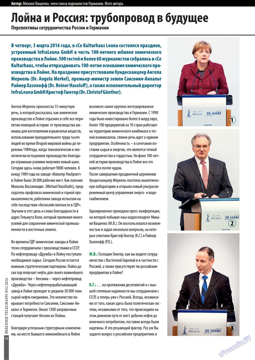 Берлинский телеграф (журнал). 2016 год, номер 12, стр. 16