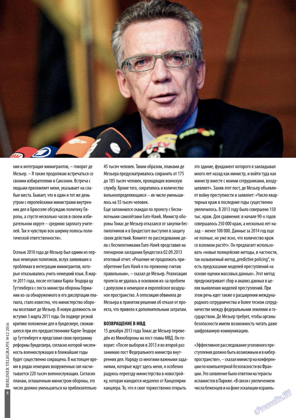 Берлинский телеграф (журнал). 2016 год, номер 12, стр. 8