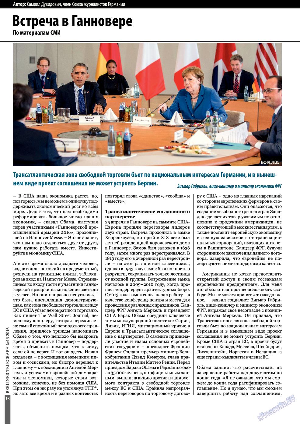 Берлинский телеграф (журнал). 2016 год, номер 13, стр. 18