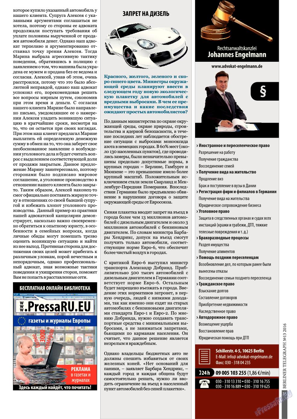 Берлинский телеграф (журнал). 2016 год, номер 13, стр. 35