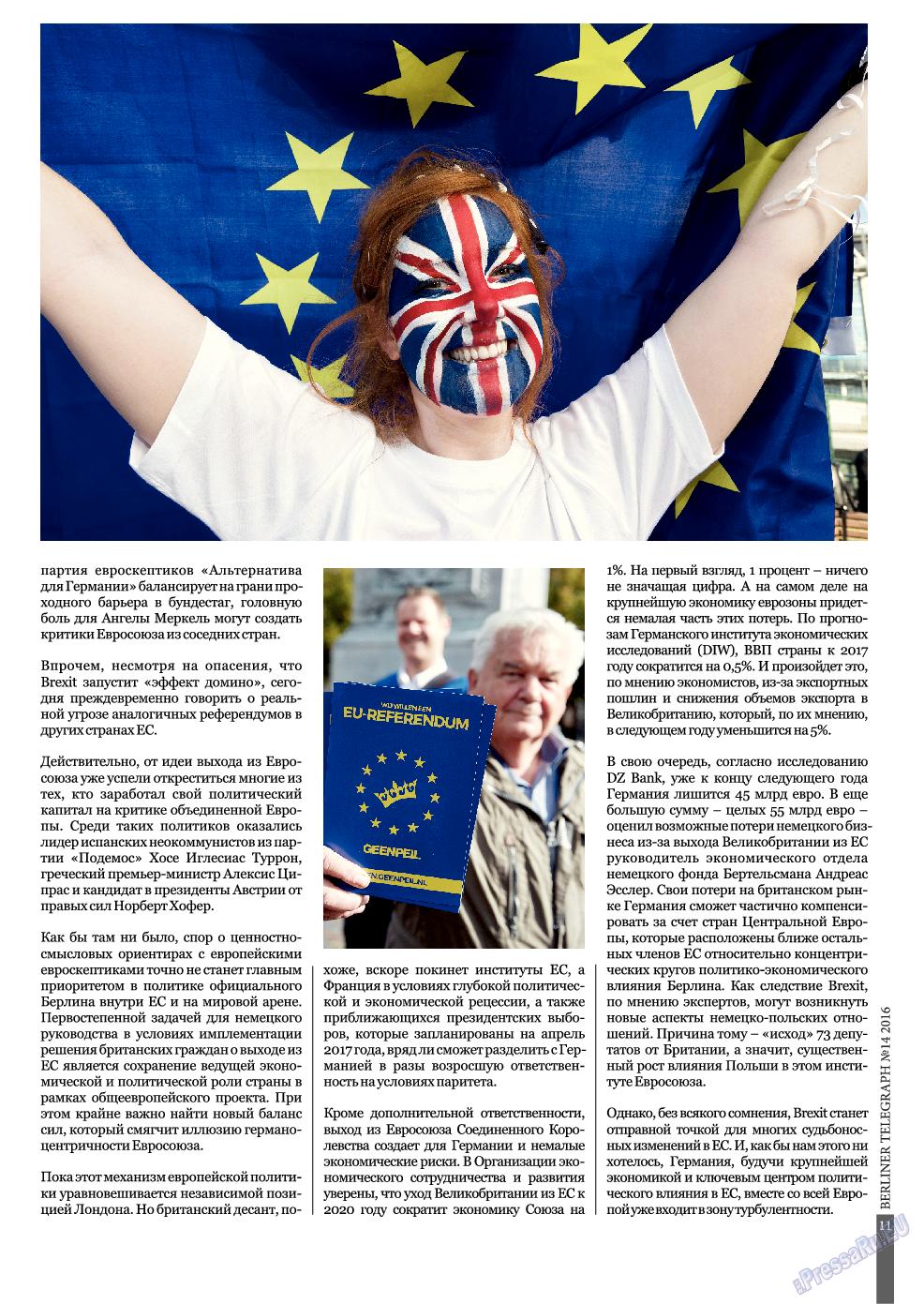 Берлинский телеграф (журнал). 2016 год, номер 14, стр. 11