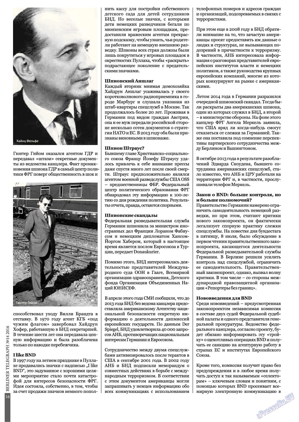 Берлинский телеграф (журнал). 2016 год, номер 14, стр. 16