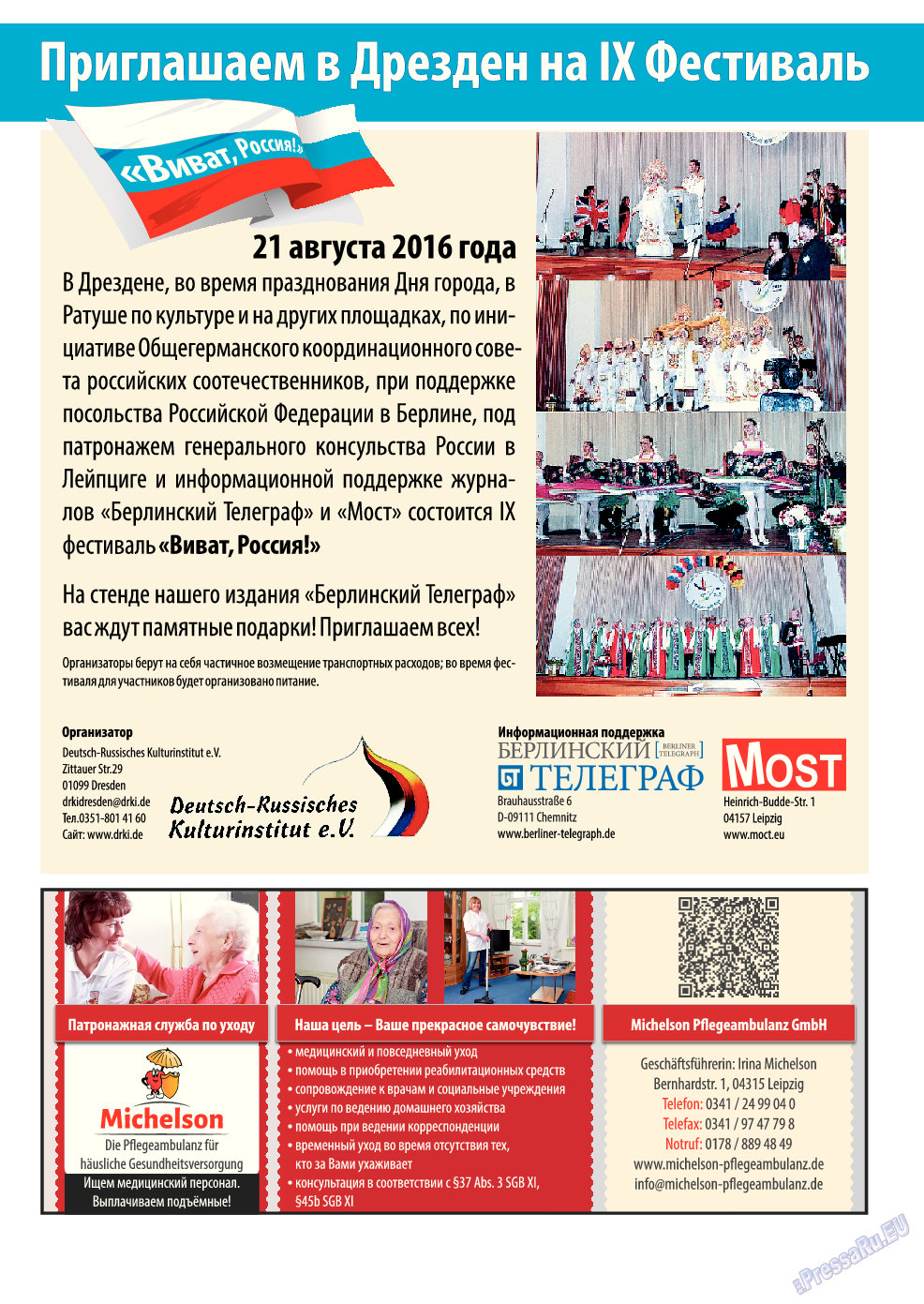 Берлинский телеграф (журнал). 2016 год, номер 14, стр. 2