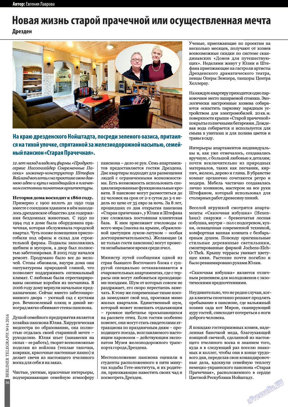 Берлинский телеграф (журнал). 2016 год, номер 14, стр. 36