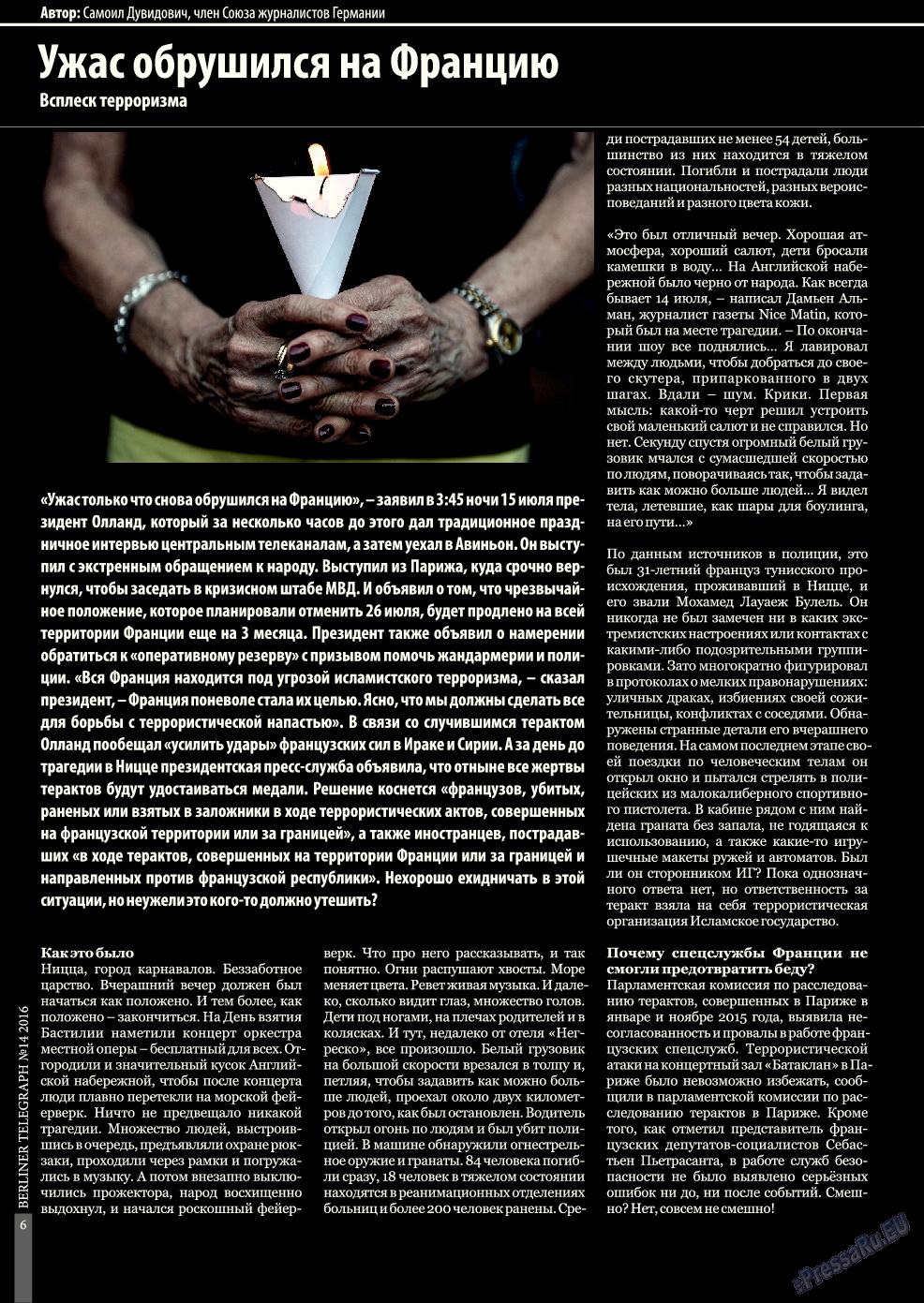 Берлинский телеграф (журнал). 2016 год, номер 14, стр. 6