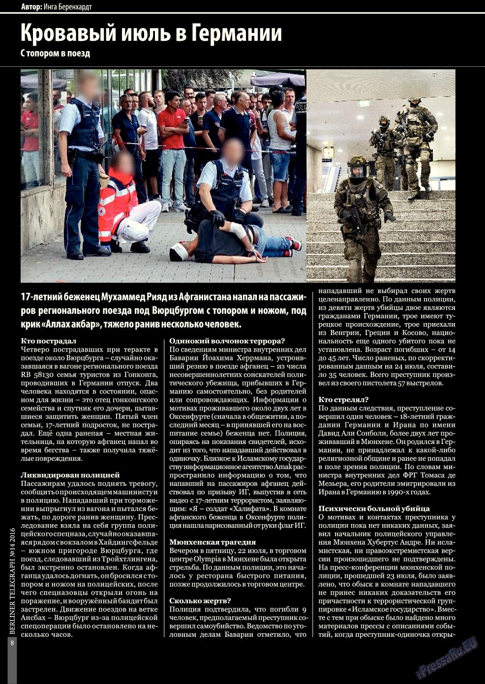 Берлинский телеграф (журнал). 2016 год, номер 14, стр. 8