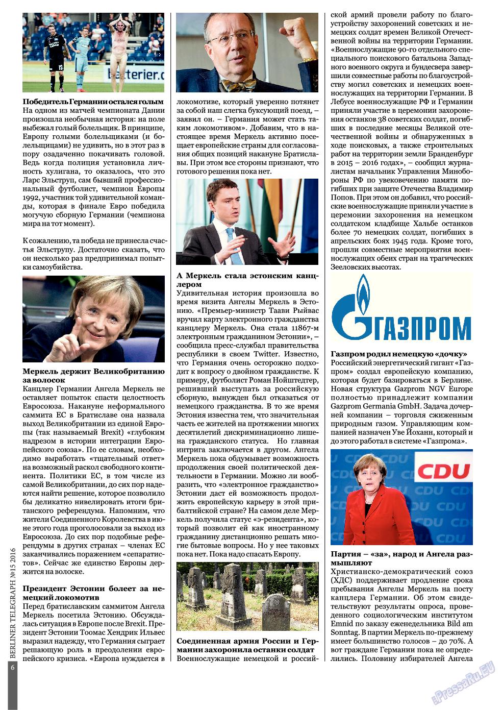 Берлинский телеграф (журнал). 2016 год, номер 15, стр. 6