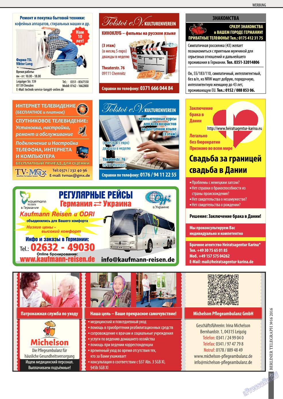 Берлинский телеграф (журнал). 2016 год, номер 16, стр. 35