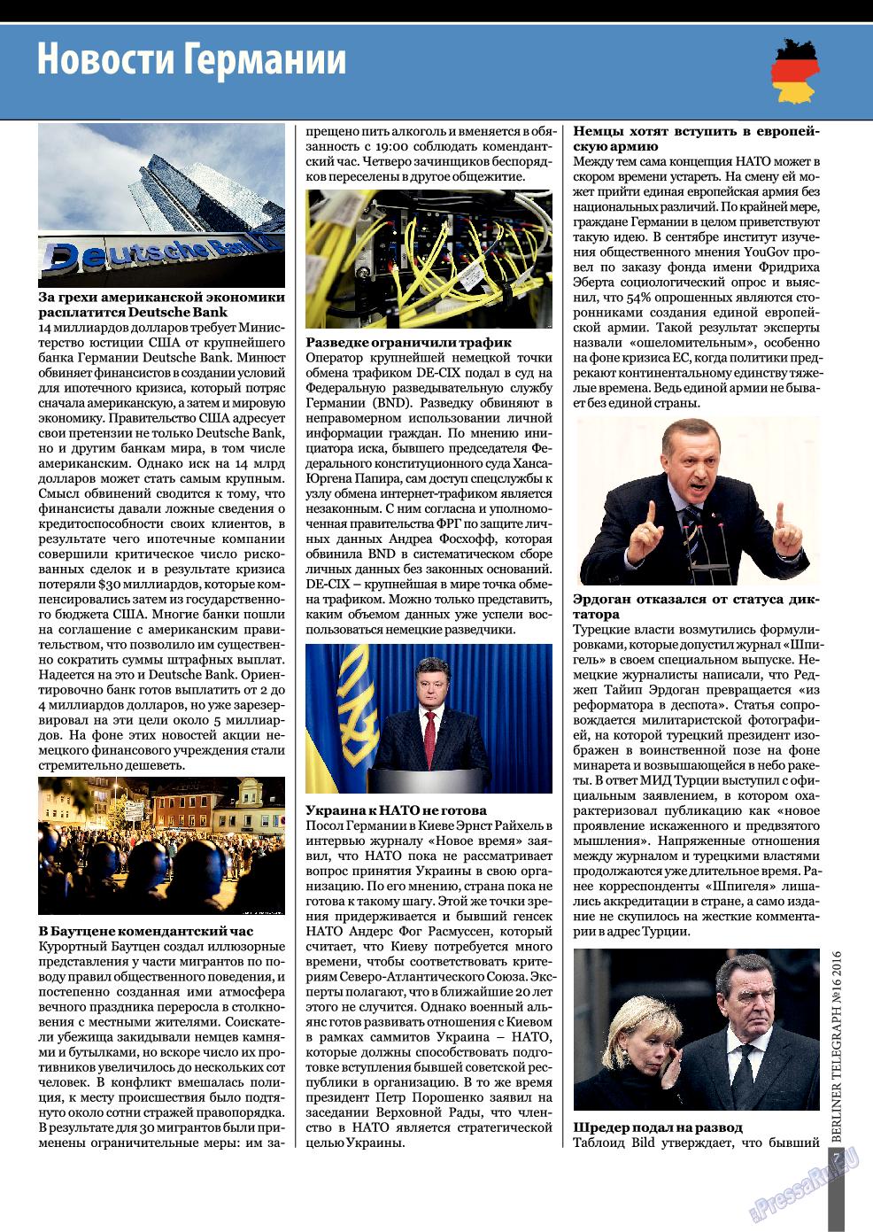 Берлинский телеграф (журнал). 2016 год, номер 16, стр. 7