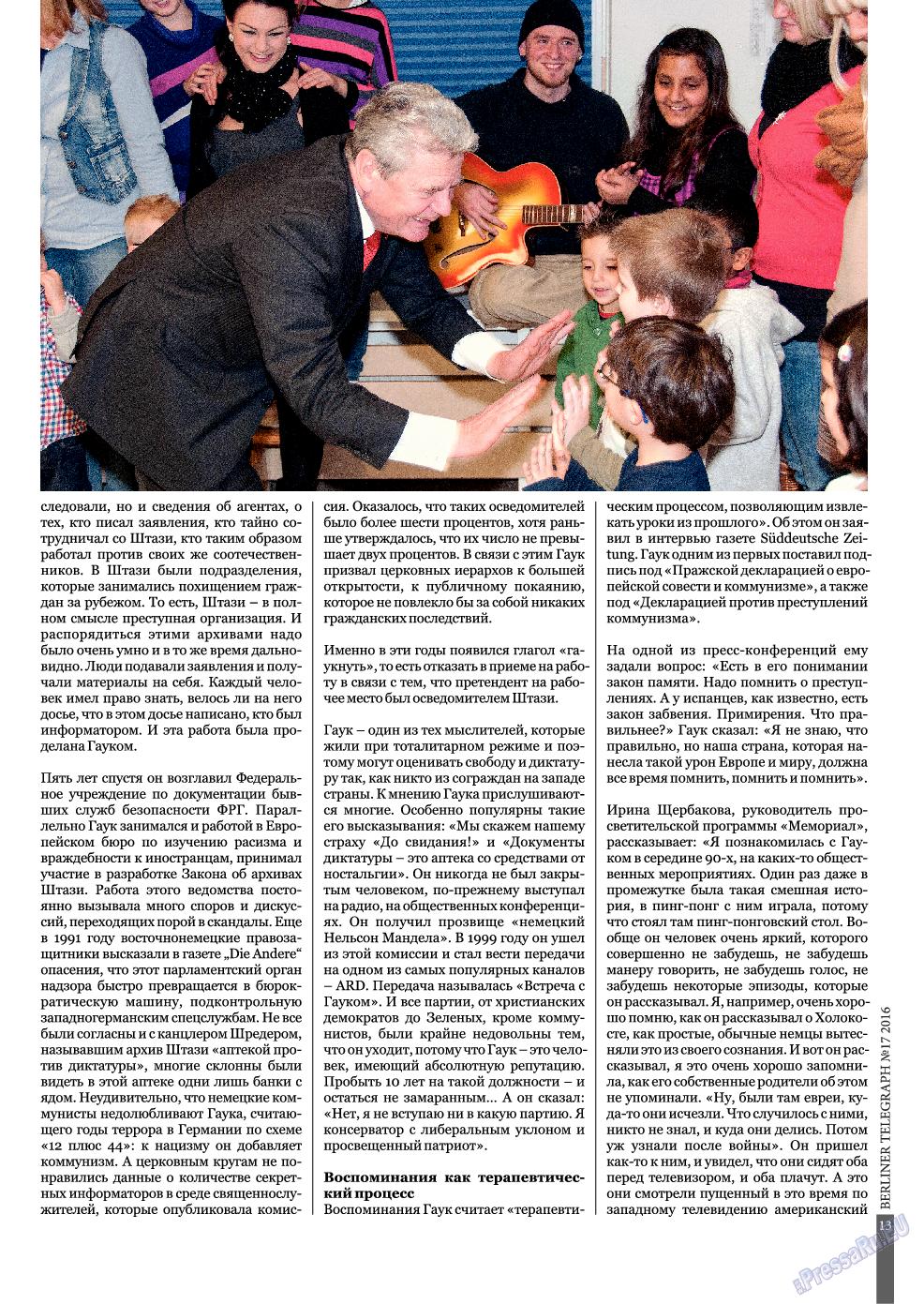 Берлинский телеграф (журнал). 2016 год, номер 17, стр. 13