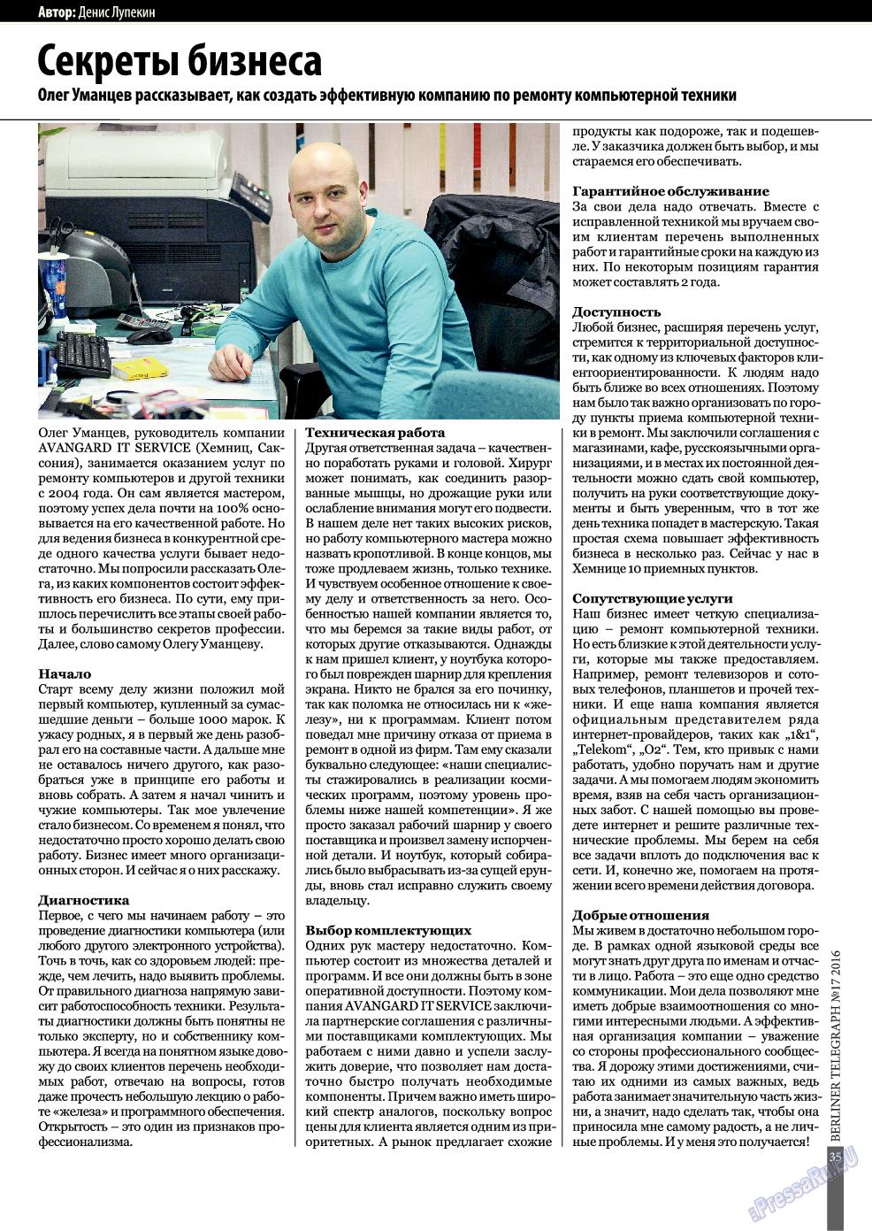 Берлинский телеграф (журнал). 2016 год, номер 17, стр. 35