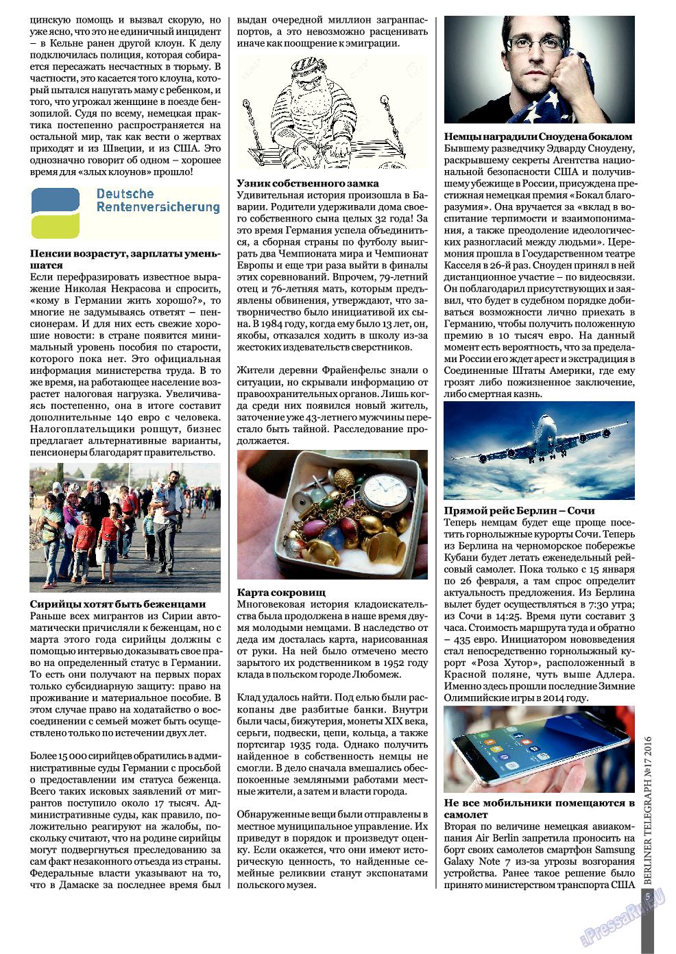 Берлинский телеграф (журнал). 2016 год, номер 17, стр. 5
