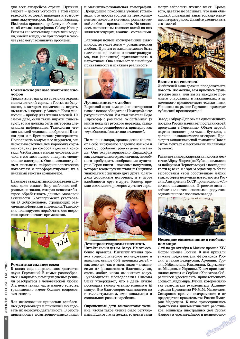 Берлинский телеграф (журнал). 2016 год, номер 17, стр. 6