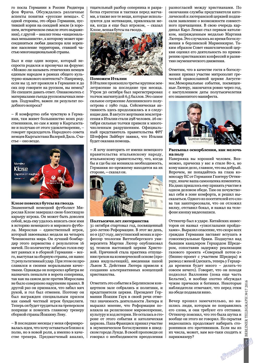 Берлинский телеграф (журнал). 2016 год, номер 17, стр. 7