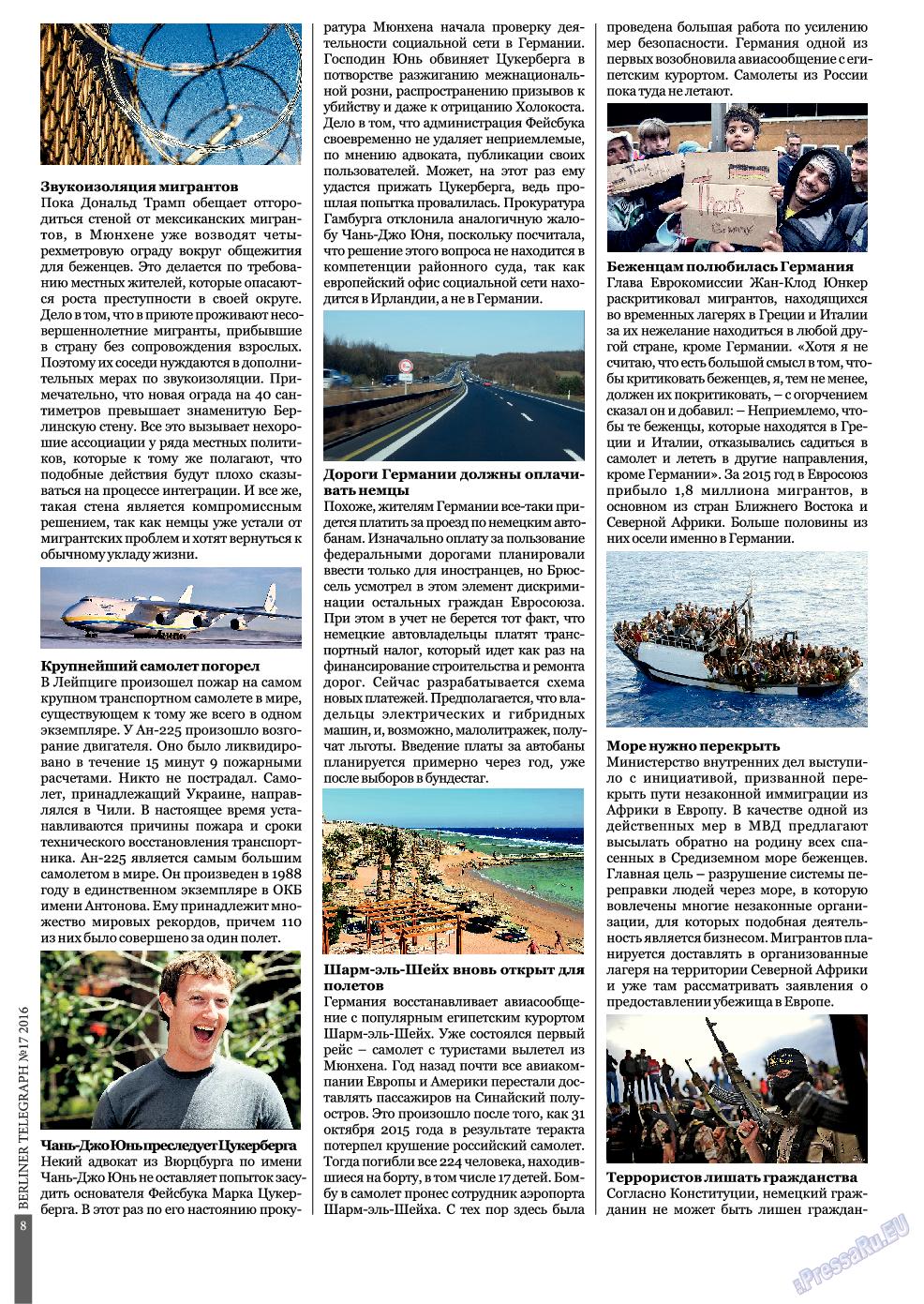 Берлинский телеграф (журнал). 2016 год, номер 17, стр. 8