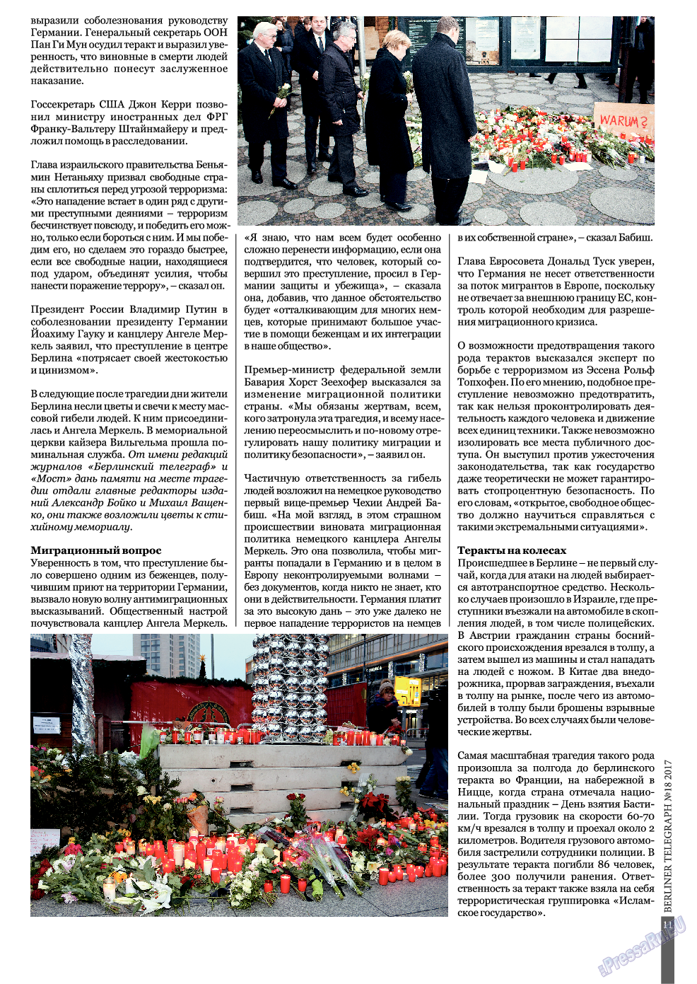 Берлинский телеграф (журнал). 2017 год, номер 18, стр. 11