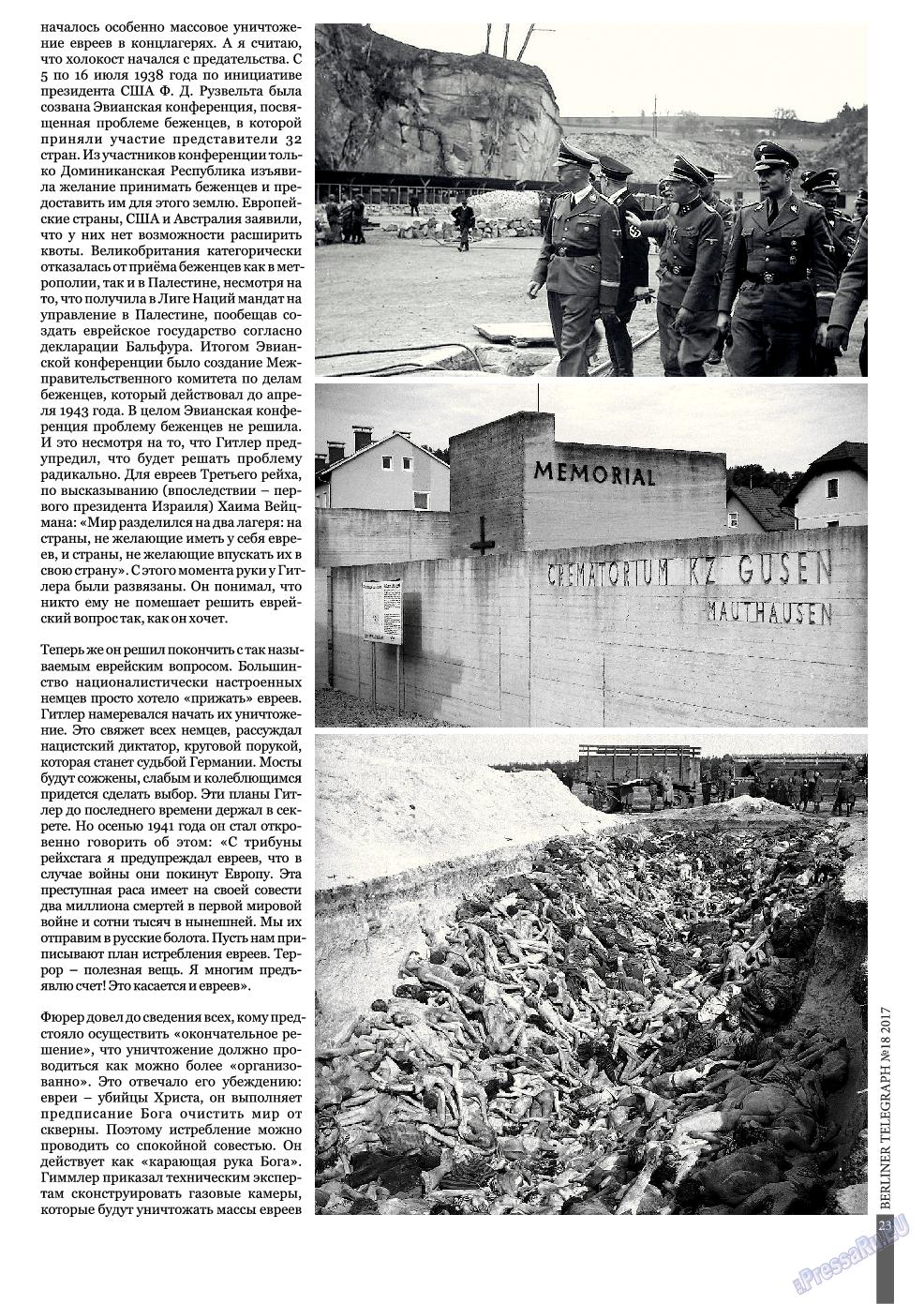 Берлинский телеграф (журнал). 2017 год, номер 18, стр. 23