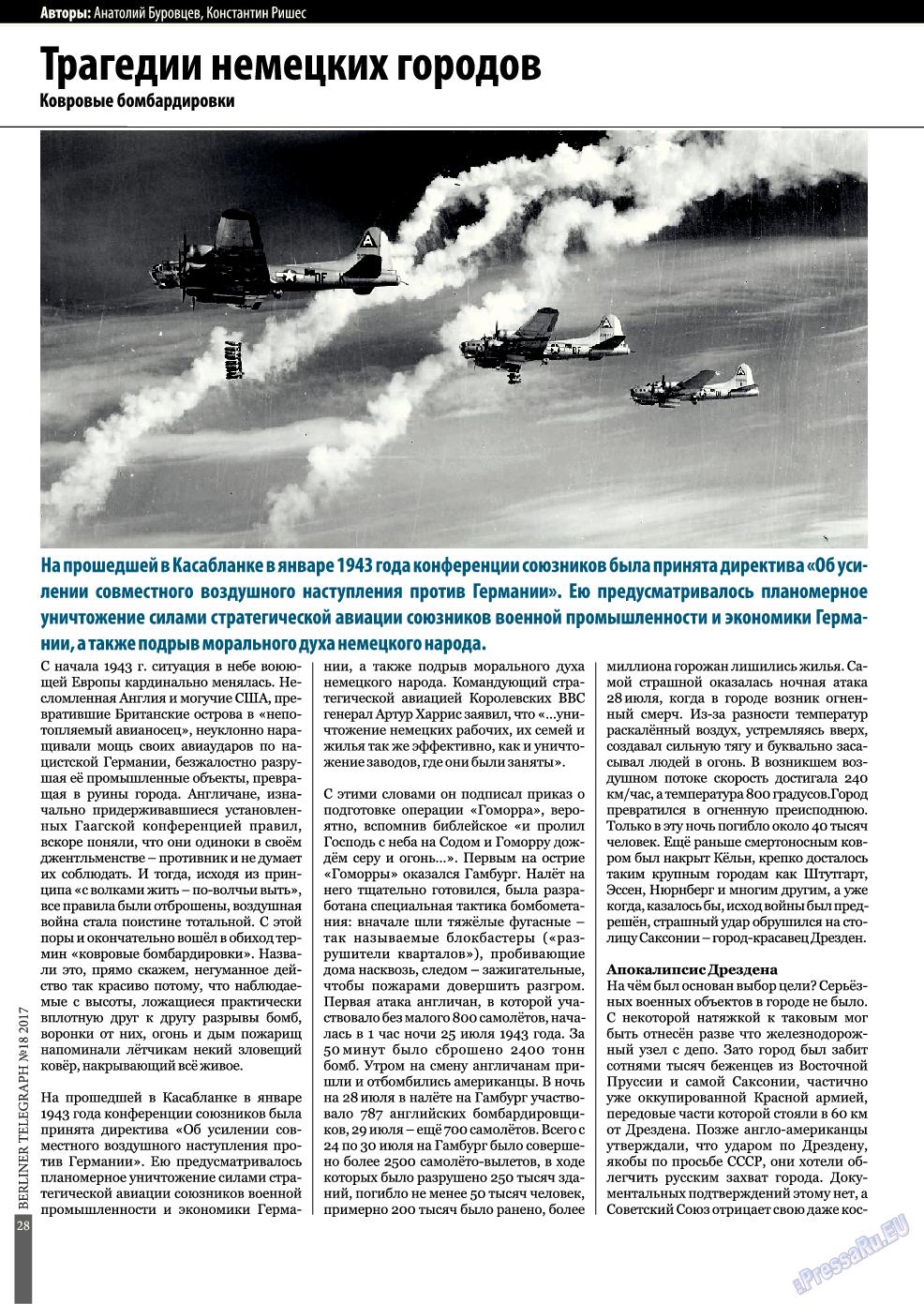 Берлинский телеграф (журнал). 2017 год, номер 18, стр. 28
