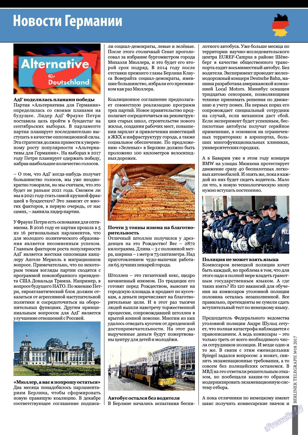 Берлинский телеграф (журнал). 2017 год, номер 18, стр. 5