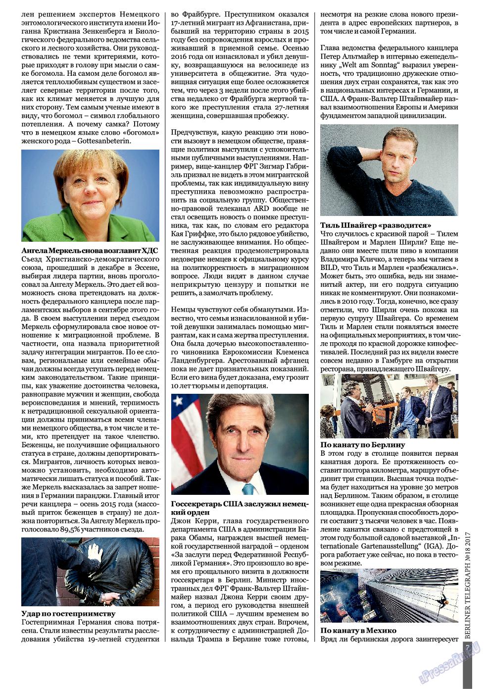 Берлинский телеграф (журнал). 2017 год, номер 18, стр. 7