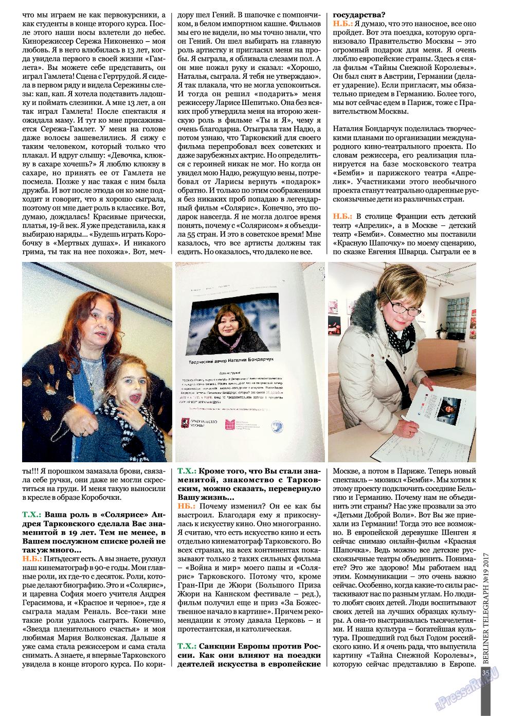 Берлинский телеграф (журнал). 2017 год, номер 19, стр. 35