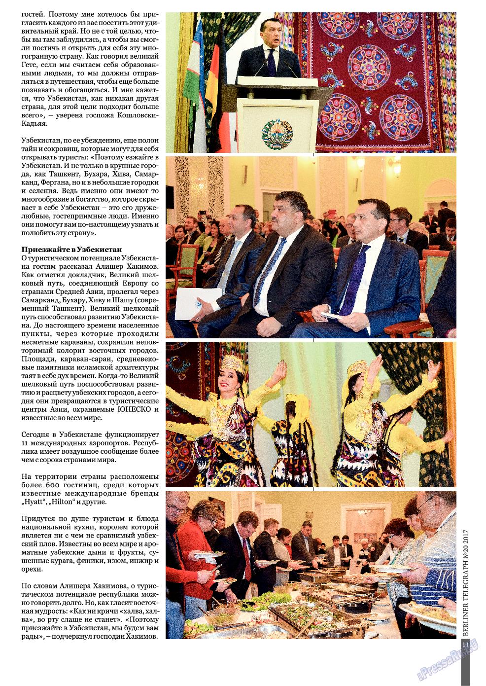 Берлинский телеграф (журнал). 2017 год, номер 20, стр. 11