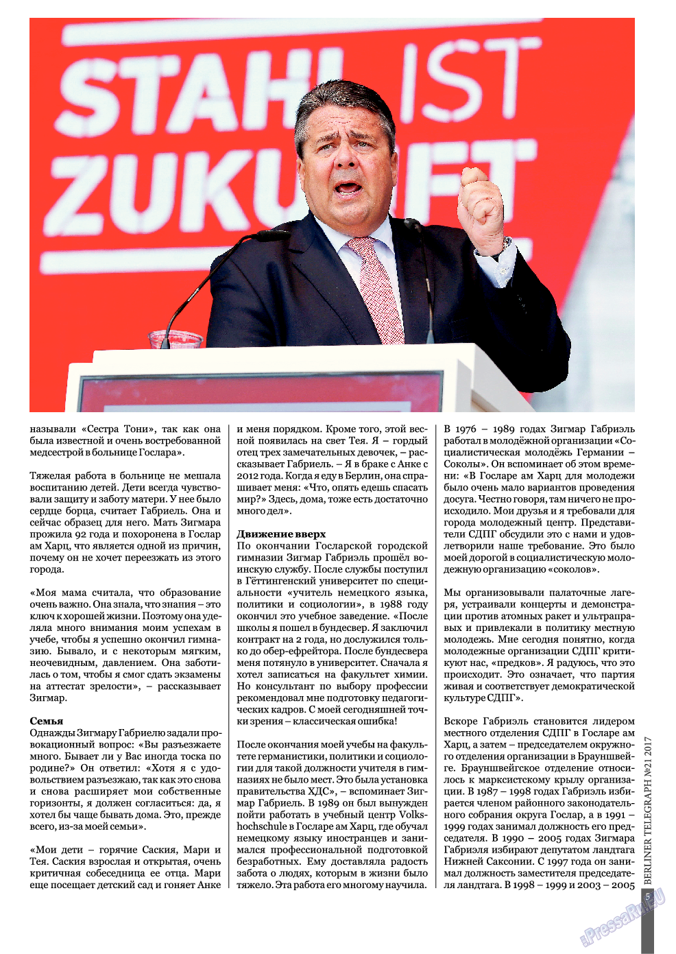 Берлинский телеграф (журнал). 2017 год, номер 21, стр. 5
