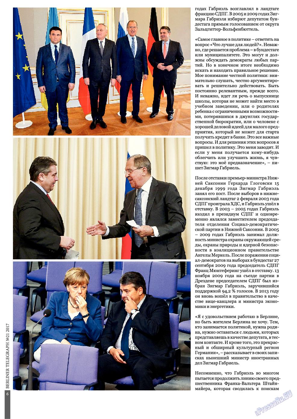 Берлинский телеграф (журнал). 2017 год, номер 21, стр. 6