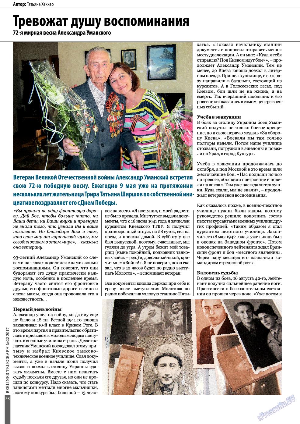 Берлинский телеграф (журнал). 2017 год, номер 22, стр. 38