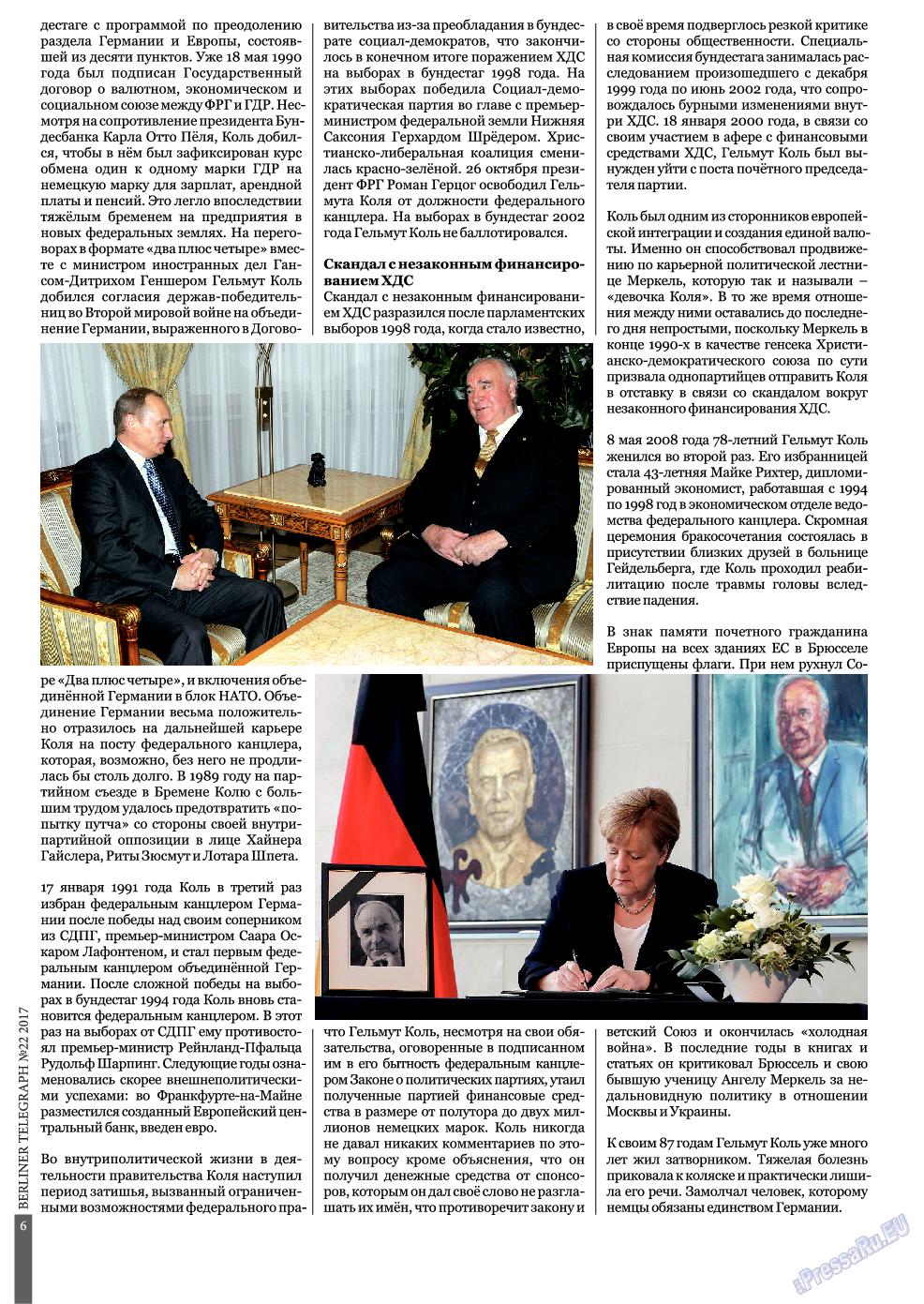 Берлинский телеграф (журнал). 2017 год, номер 22, стр. 6