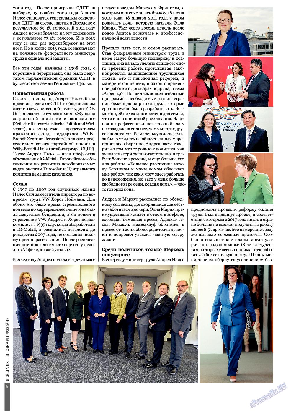 Берлинский телеграф (журнал). 2017 год, номер 22, стр. 8
