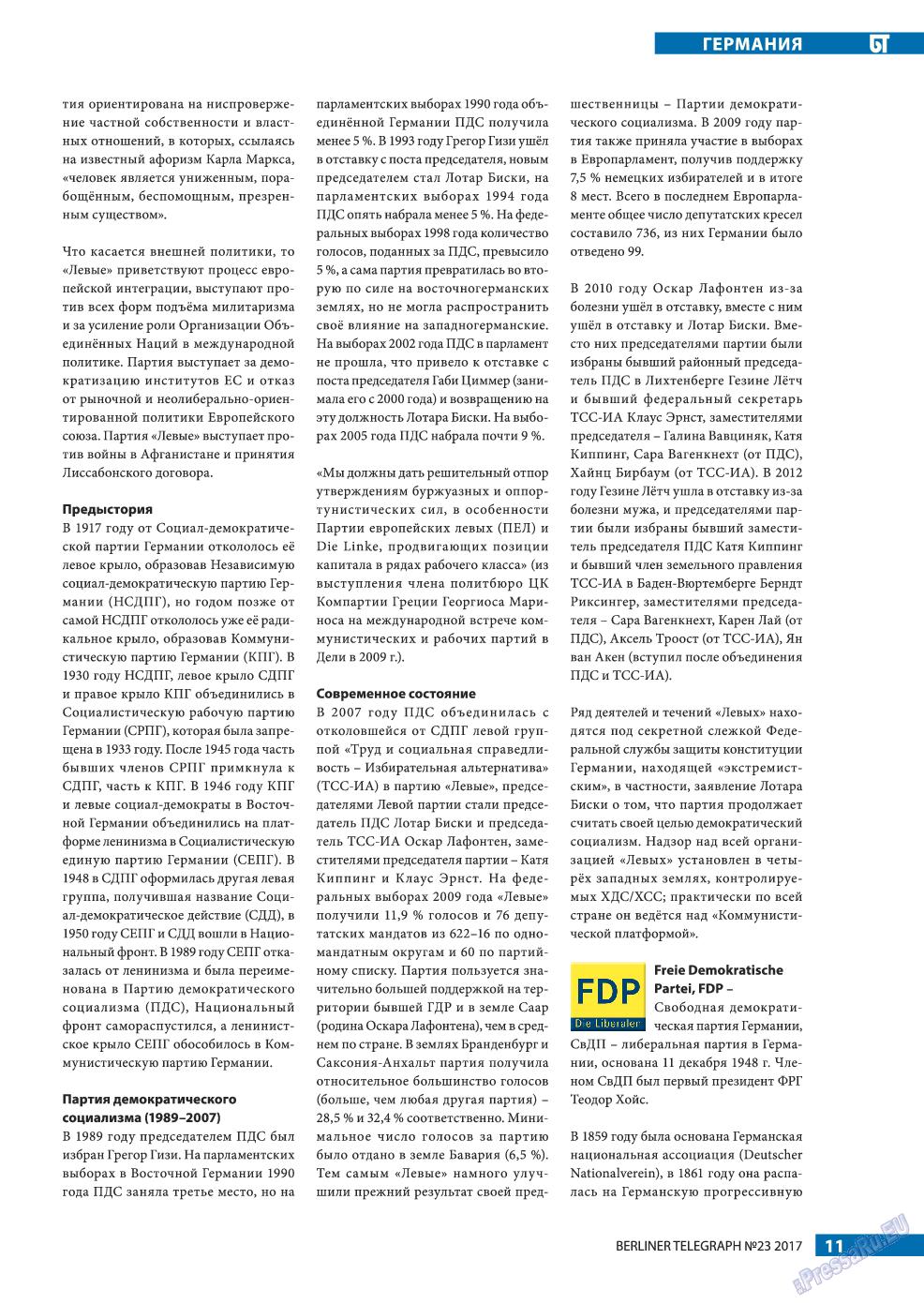 Берлинский телеграф (журнал). 2017 год, номер 23, стр. 11