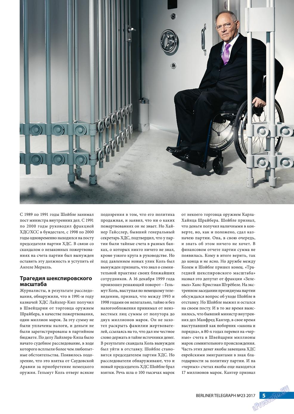 Берлинский телеграф (журнал). 2017 год, номер 23, стр. 5