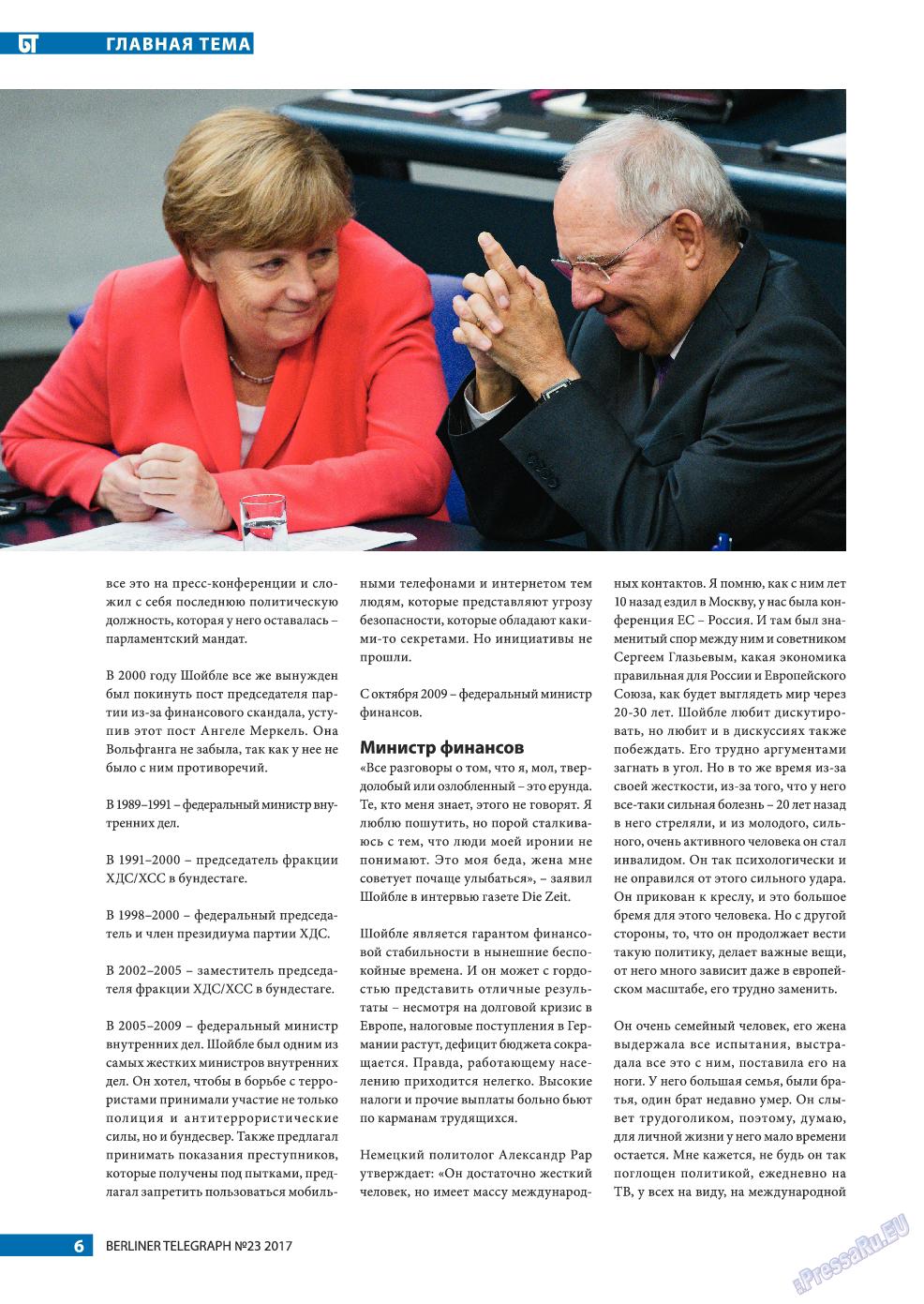 Берлинский телеграф (журнал). 2017 год, номер 23, стр. 6