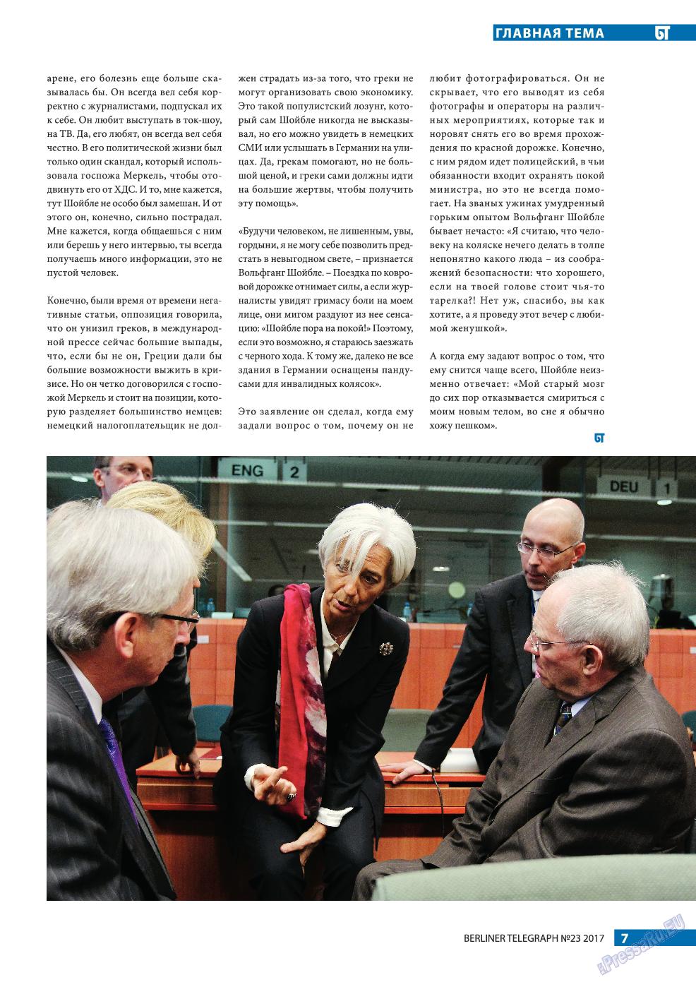 Берлинский телеграф (журнал). 2017 год, номер 23, стр. 7