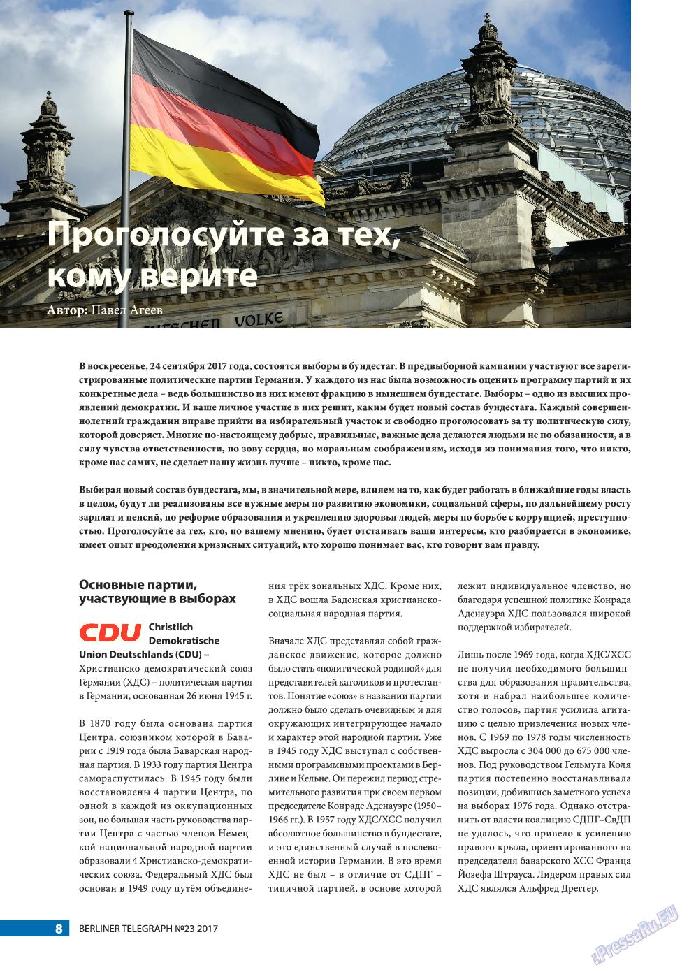 Берлинский телеграф (журнал). 2017 год, номер 23, стр. 8