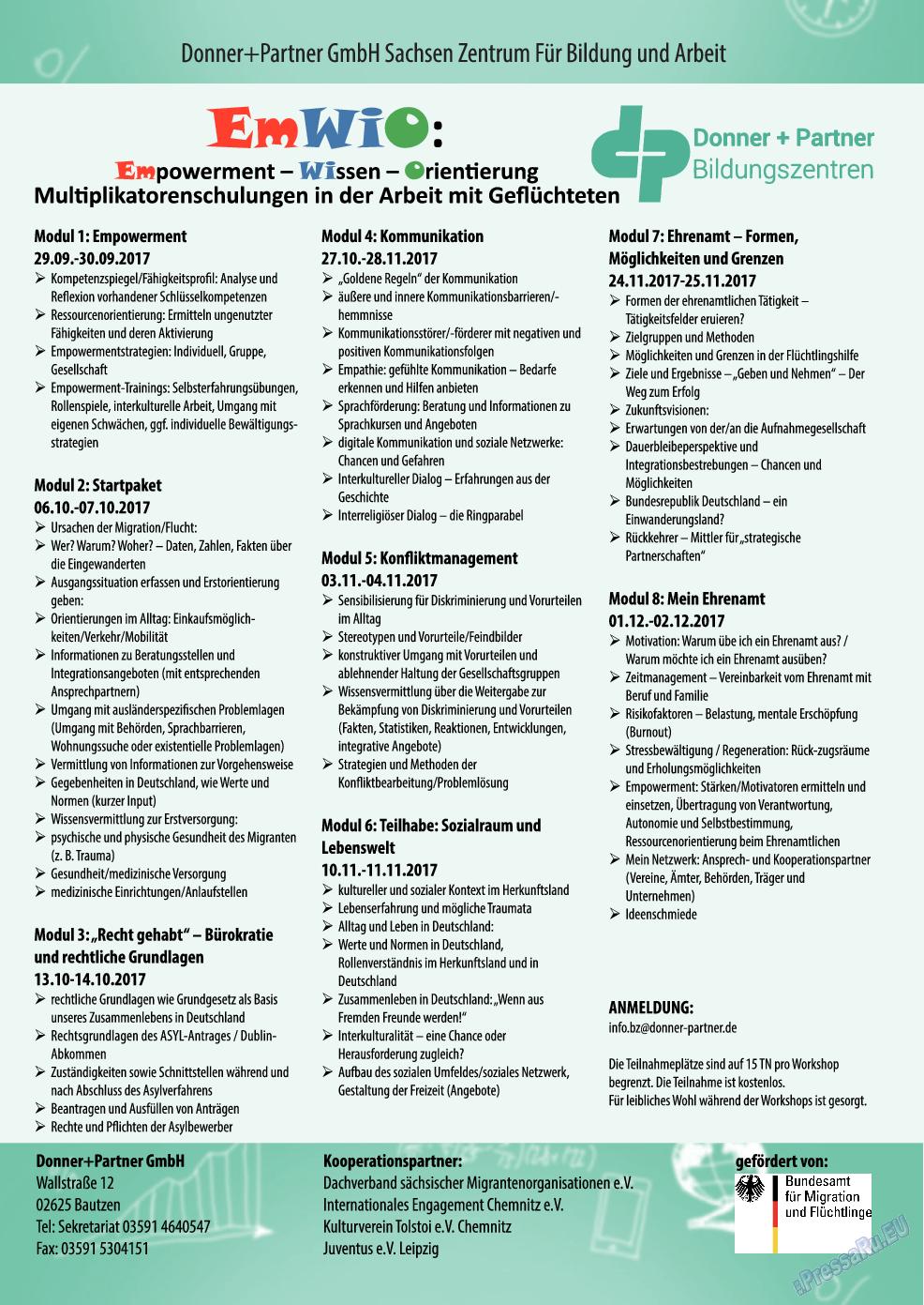 Берлинский телеграф (журнал). 2017 год, номер 25, стр. 22