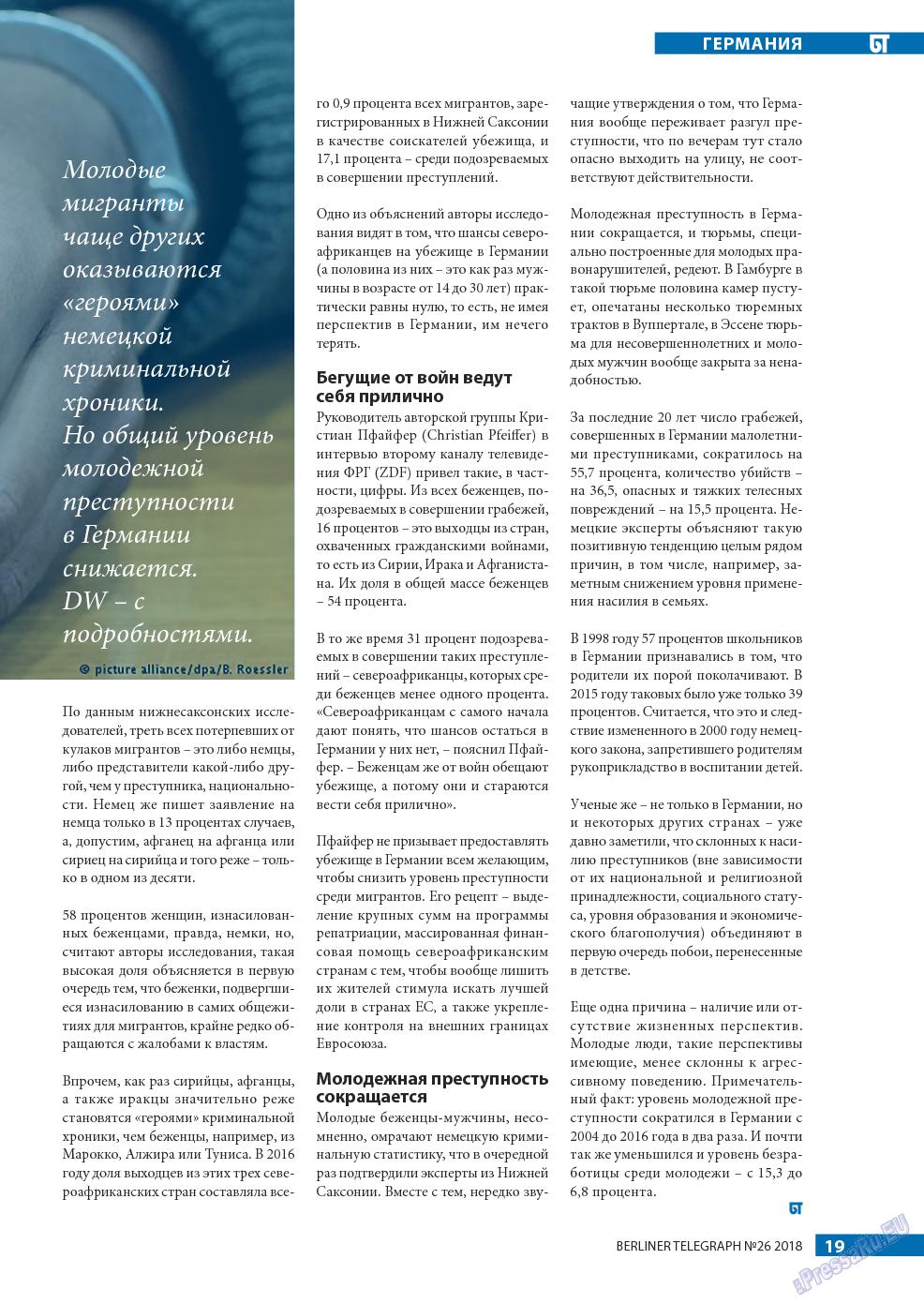 Берлинский телеграф (журнал). 2018 год, номер 26, стр. 19