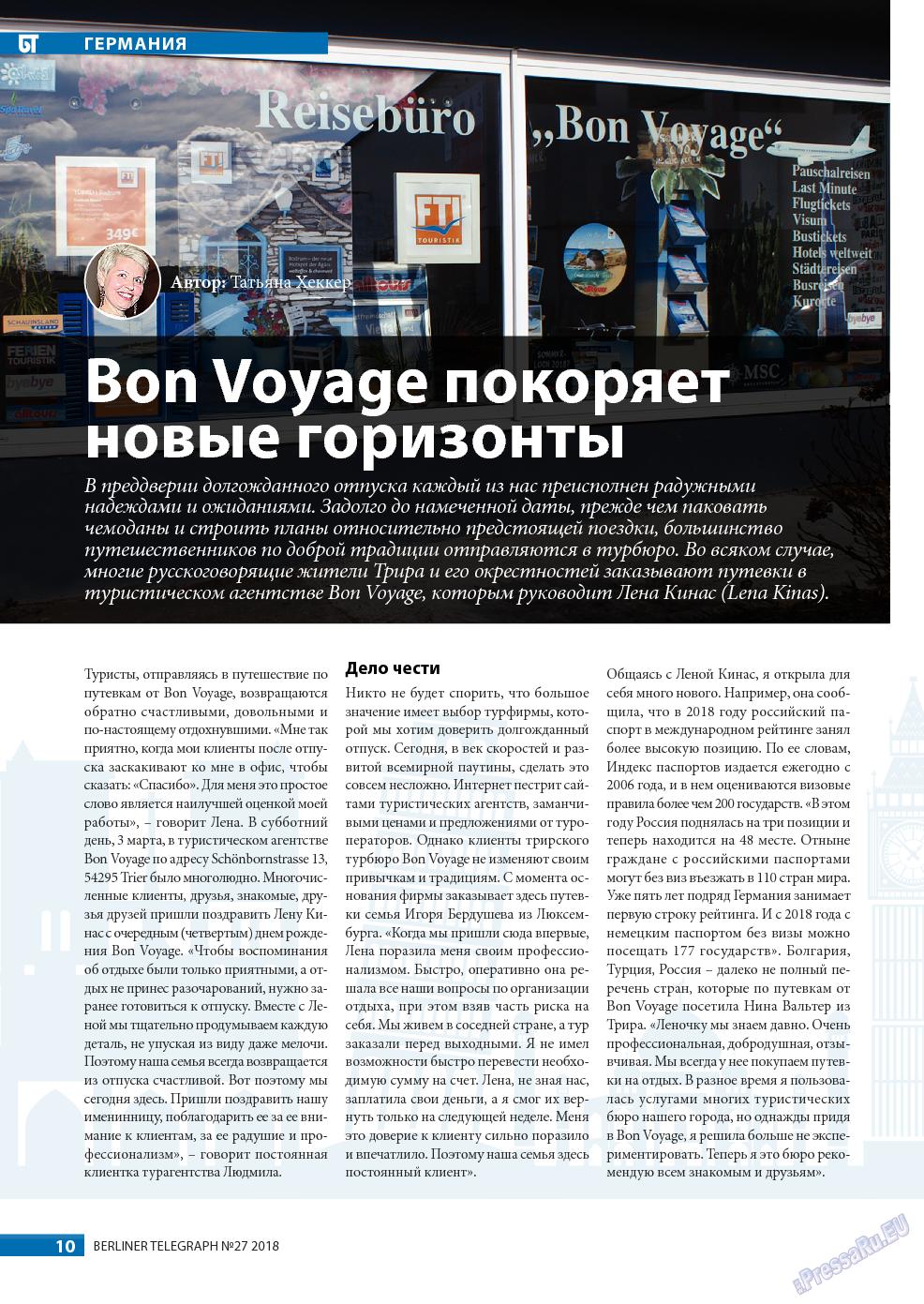 Берлинский телеграф (журнал). 2018 год, номер 27, стр. 10